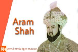 Aram Shah