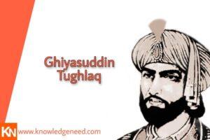 Ghiyasuddin