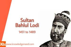 Bahlul Lodi