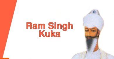 Ram Singh Kuka