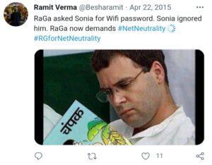 Ramit Verma memes
