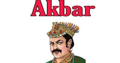 Why Akbar was called Akbar the great